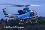 アミーゴさんが、松本空港で撮影した山梨県警察 412EPの航空フォト(写真)