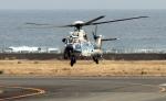 CL&CLさんが、奄美空港で撮影した海上保安庁 EC225LP Super Puma Mk2+の航空フォト(写真)