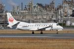 神宮寺ももさんが、松山空港で撮影した日本エアコミューター 340Bの航空フォト(写真)