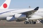 HND_Spotter_787さんが、羽田空港で撮影したイラン・イスラム共和国政府 A340-313Xの航空フォト(飛行機 写真・画像)