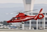 ザキヤマさんが、熊本空港で撮影した大阪市消防航空隊 AS365N3 Dauphin 2の航空フォト(写真)