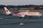 みるぽんたさんが、成田国際空港で撮影したマレーシア航空 A350-941XWBの航空フォト(写真)