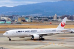 Harry Lennonさんが、伊丹空港で撮影した日本航空 777-246の航空フォト(写真)