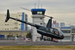 Soraya_Projectさんが、東京ヘリポートで撮影した日本個人所有 R44 Clipperの航空フォト(飛行機 写真・画像)