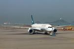 Kuuさんが、香港国際空港で撮影したキャセイパシフィック航空 A350-1041の航空フォト(飛行機 写真・画像)