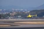 soratokumoさんが、高松空港で撮影したつくば航空 R44 Clipper IIの航空フォト(写真)