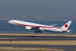 たかしさんが、羽田空港で撮影した航空自衛隊 777-3SB/ERの航空フォト(飛行機 写真・画像)