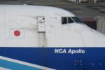 SFJ_capさんが、成田国際空港で撮影した日本貨物航空 747-4KZF/SCDの航空フォト(写真)