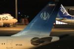 SFJ_capさんが、羽田空港で撮影したイラン・イスラム共和国政府 A340-313Xの航空フォト(写真)