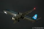 遠森一郎さんが、福岡空港で撮影した大韓航空 BD-500-1A11 CSeries CS300の航空フォト(写真)