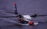 kiheiさんが、新明和甲南で撮影した海上自衛隊 UF-2 Albatrossの航空フォト(写真)