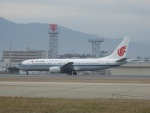 commet7575さんが、福岡空港で撮影した中国国際航空 737-86Nの航空フォト(写真)