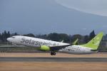 ワイエスさんが、鹿児島空港で撮影したソラシド エア 737-81Dの航空フォト(写真)