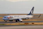 こだしさんが、関西国際空港で撮影した山東航空 737-85Nの航空フォト(写真)