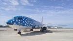 AlphaWing737ケインさんが、那覇空港で撮影した日本トランスオーシャン航空 737-4Q3の航空フォト(写真)