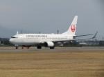 えすぷりさんが、松山空港で撮影した日本航空 737-846の航空フォト(写真)
