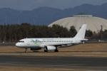 なぞたびさんが、松本空港で撮影したスカイ・アンコール・エアラインズ A320-232の航空フォト(写真)