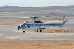 徳兵衛さんが、関西国際空港で撮影した海上保安庁 EC225LP Super Puma Mk2+の航空フォト(写真)
