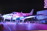 ケツメイシ宮崎~KMIさんが、宮崎空港で撮影した航空大学校 C90A King Airの航空フォト(写真)