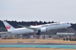 @たかひろさんが、成田国際空港で撮影した日本航空 787-9の航空フォト(写真)
