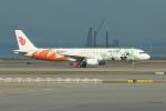 pringlesさんが、香港国際空港で撮影した中国国際航空 A321-213の航空フォト(写真)