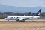 ワイエスさんが、鹿児島空港で撮影したスカイマーク 737-82Yの航空フォト(写真)