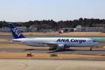 けいとパパさんが、成田国際空港で撮影した全日空 767-381/ER(BCF)の航空フォト(写真)