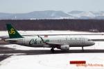 湖景さんが、新千歳空港で撮影した春秋航空 A320-214の航空フォト(写真)
