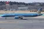 しゃこ隊さんが、成田国際空港で撮影したベトナム航空 A321-231の航空フォト(写真)