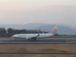 加藤龍臥さんが、高松空港で撮影したチャイナエアライン 737-809の航空フォト(写真)