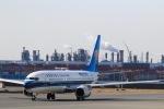 スカイチームKMJ なぁちゃんさんが、羽田空港で撮影した中国南方航空 737-81Bの航空フォト(写真)