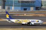 菊池 正人さんが、羽田空港で撮影したスカイマーク 737-8FHの航空フォト(写真)