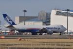 Cスマイルさんが、成田国際空港で撮影した日本貨物航空 747-8KZF/SCDの航空フォト(写真)