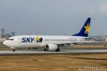 遠森一郎さんが、福岡空港で撮影したスカイマーク 737-8FZの航空フォト(写真)