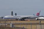 Cスマイルさんが、成田国際空港で撮影したチャイナエアライン 777-309/ERの航空フォト(写真)