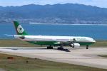 John Doeさんが、関西国際空港で撮影したエバー航空 A330-302の航空フォト(写真)