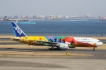 ドラパチさんが、羽田空港で撮影した全日空 777-281/ERの航空フォト(写真)