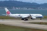 John Doeさんが、関西国際空港で撮影したチャイナエアライン A350-941XWBの航空フォト(写真)