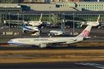 Mochi7D2さんが、羽田空港で撮影したチャイナエアライン A330-302の航空フォト(写真)