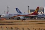 Cスマイルさんが、成田国際空港で撮影した香港航空 A330-343Xの航空フォト(写真)