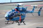 airportfireengineさんが、横浜ヘリポートで撮影した神奈川県警察 BK117C-2の航空フォト(写真)