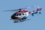 yabyanさんが、名古屋飛行場で撮影した島根県防災航空隊 BK117C-2の航空フォト(飛行機 写真・画像)
