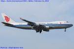 Chofu Spotter Ariaさんが、成田国際空港で撮影した中国国際貨運航空 747-4FTF/SCDの航空フォト(飛行機 写真・画像)
