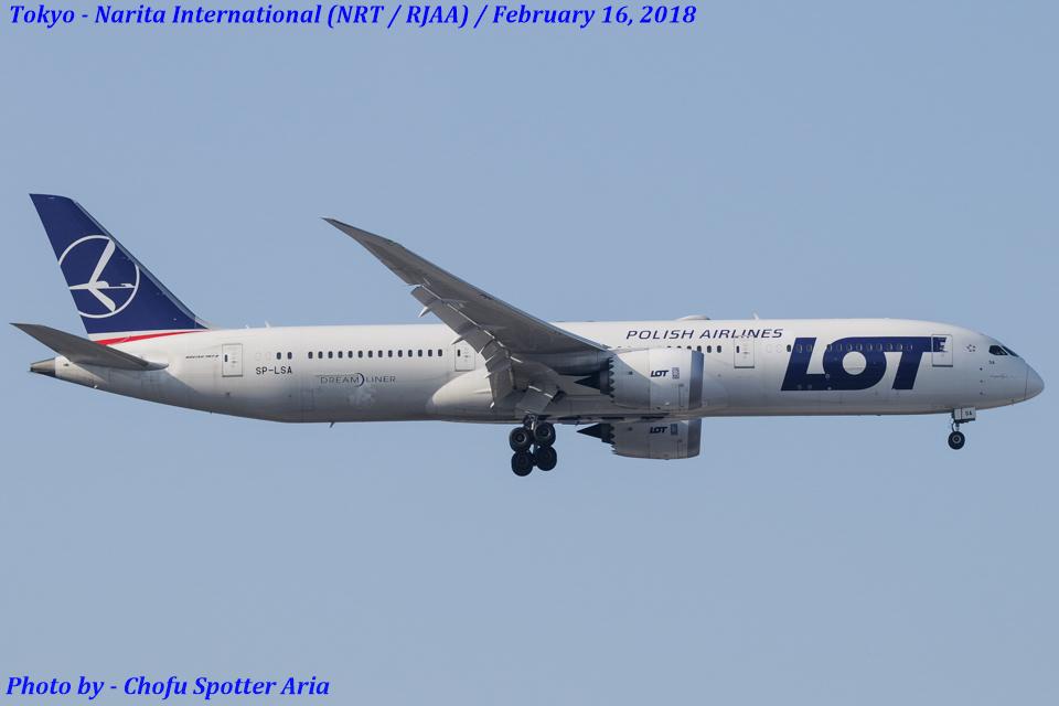 Chofu Spotter AriaさんのLOTポーランド航空 Boeing 787-9 (SP-LSA) 航空フォト