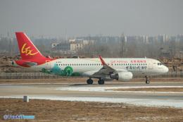 YuukiToonoさんが、蘭州中川国際空港で撮影したGXエアラインズ A320-216の航空フォト(飛行機 写真・画像)