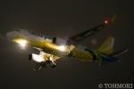 遠森一郎さんが、福岡空港で撮影したセブパシフィック航空 A320-214の航空フォト(写真)