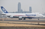 Dreamliner_NRT51さんが、成田国際空港で撮影した日本貨物航空 747-8KZF/SCDの航空フォト(写真)