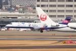 ゆう改めてさんが、伊丹空港で撮影したアイベックスエアラインズ CL-600-2C10 Regional Jet CRJ-702ERの航空フォト(写真)