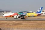 ゆう改めてさんが、伊丹空港で撮影した全日空 777-281/ERの航空フォト(写真)