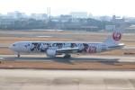 ゆう改めてさんが、伊丹空港で撮影した日本航空 767-346/ERの航空フォト(写真)